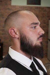 barba degrade aprende a fazer o estilo e inspira te nas imagens5 200x300 - Barba degradê: um novo estilo que está a conquistar homens por todo o Mundo